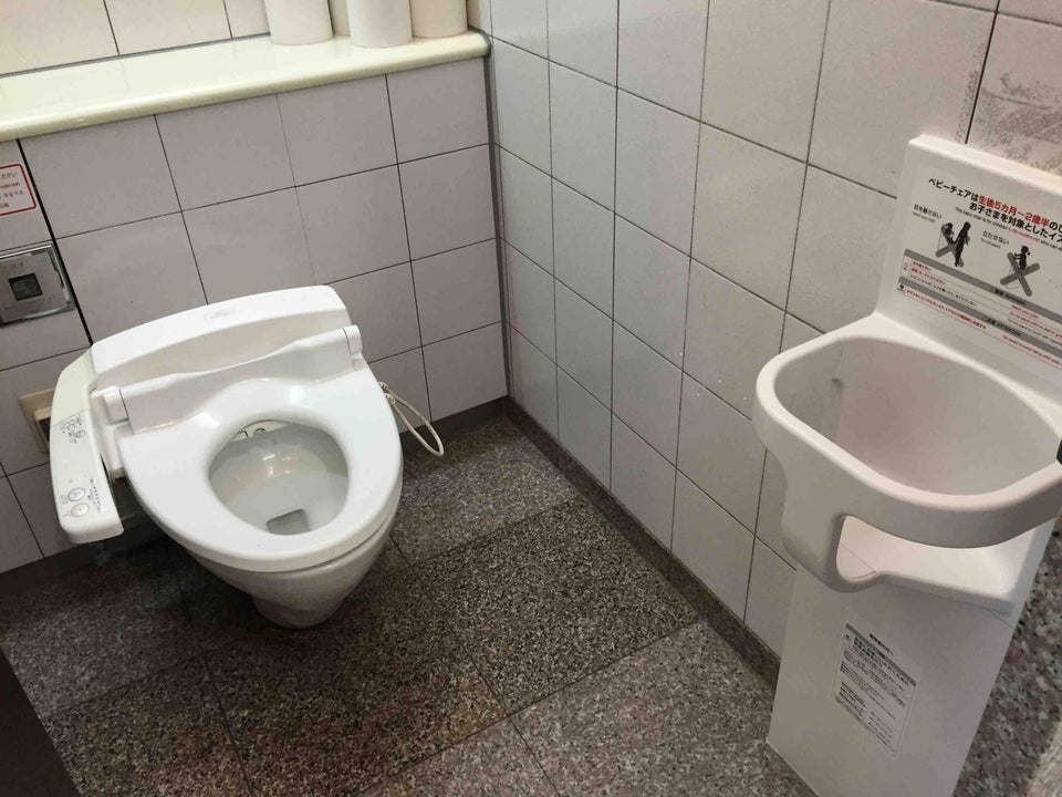 Japanese Toilets With Baby Chairs